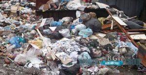 Waste Pile